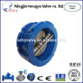 Cast Iron Wafer Type Double Disc Swing Check Valve