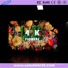 Panel de pantalla LED de alquiler fijo a todo color HD1.92