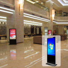 Cabinet-Type Online Version Advertising Machine X86