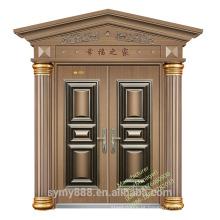 Melhores preços de porta de portão de ferro / aço porta principal design
