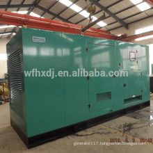 18-1000KW diesel generator 1mw with CE