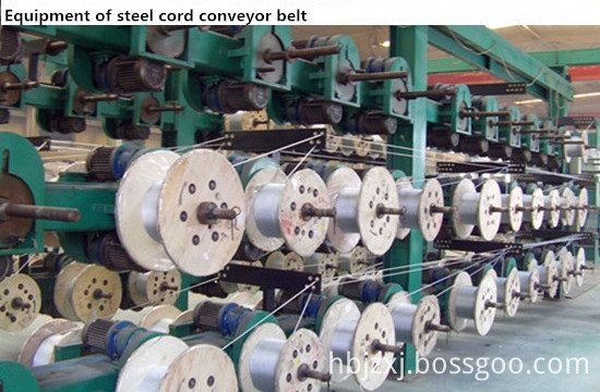 Steel cord conveyor belt 2