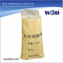 Paper-Plastic Bag (PPB-01)