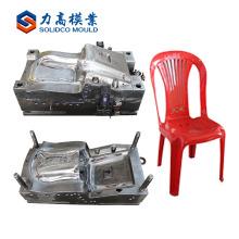 meubles scolaires chaise en plastique étudiant chaise