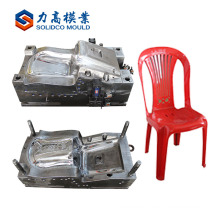 school furniture plastic student chair mould