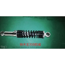 Rear Shock Absorber for SUZUKI 310 motor motorcycle