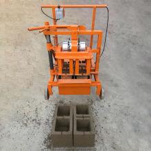 Máquina de moldeo de bloques de cemento móvil de ladrillos huecos QT2-45