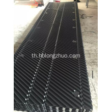 Counter Flow 1220mm PVC Cooling Tower Fill