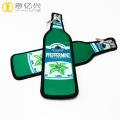 Keychain feito sob encomenda da forma da garrafa da empresa