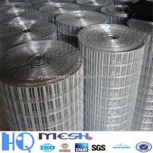 Grille métallique soudée electro galvanisée à chaud (ISO factory)