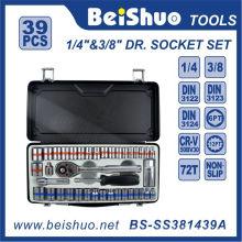 "39 PCS 1/4 ""3/8"" Dr. Chrom-Vanadium-Ratschenschlüssel-Sockelset"