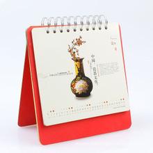 High Quality Hot Stamping Desk Calendar