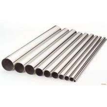 Stainless Steel 304/316L Sanitary Welded Pipe/Tube