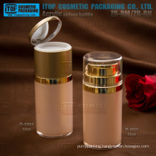 Innovative unique and interesting high quality round 50ml double layers plastic bottle airless cosmetic packaging