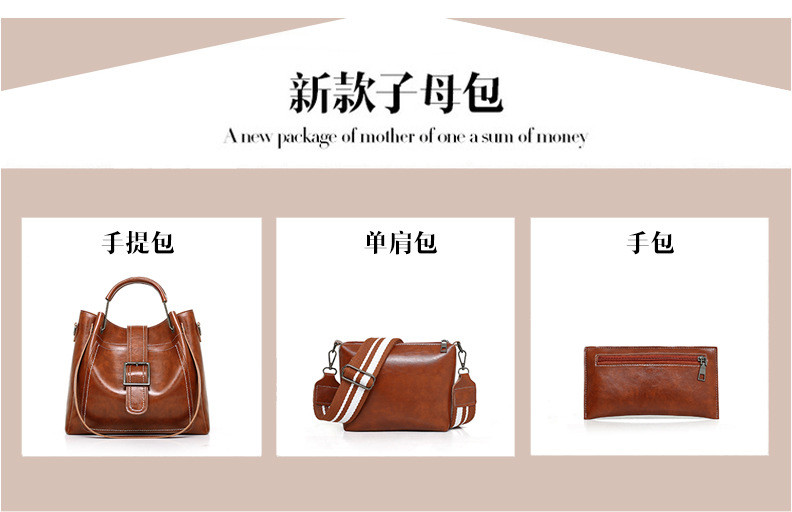lady hand bags l13025 (3)