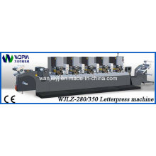 Automatic Letterpress Printing Machine (WJLZ-350)
