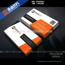 Индивидуальные распечатанные пользовательские визитные карточки