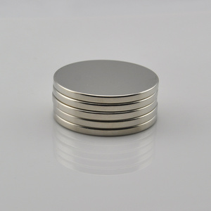 Fast Delivery for Best N35 Round Magnet,Neodymium Ndfeb Big Round Magnet Manufacturer in China N35 D50.8*4mm Neodymium Ndfeb round magnet export to Austria Exporter