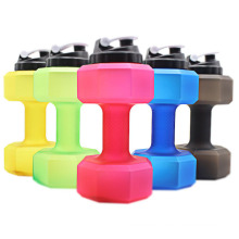 Dumbbell Fitness Kettle Creative Large Capacity Water Bottle Gym Sports Kettle Space Portable Water Cup PETG Material