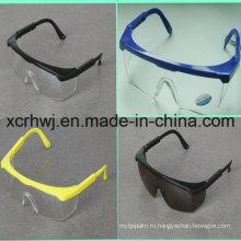 Прозрачный объектив с защитными очками желтой рамы (HL-016), защитные очки, очки, Ce En166 Защитные очки, защитные очки для линз ПК