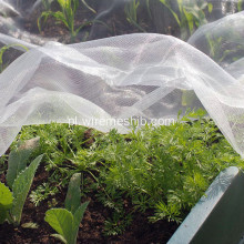 PE Fine Insect Mesh For Gardens & Vegetables