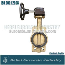 MD Series Wafer Type Butterfly Valve with EPDM Seat