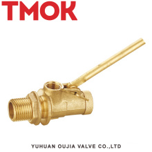 brass adjustable mini float valve