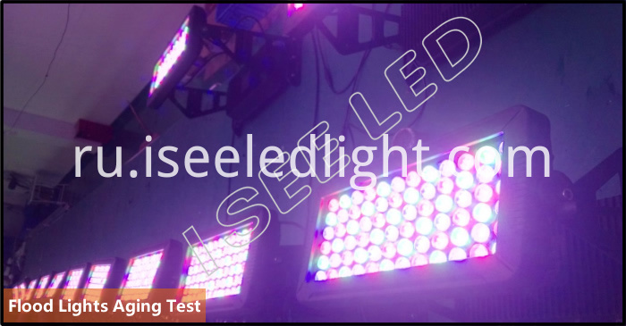 Flood Light production