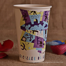 Food Grade Printed Paper Cup for Party