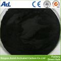 carbón en polvo carbón activado para estética en china