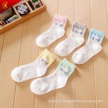 Wholesale Cute Cartoon Jacquard Baby Sock Children Socks