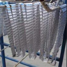 Almohadilla de enfriamiento de batería de aluminio plateado para vertical