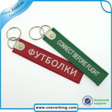 Personalisierte dauerhafte Schlüsselbund mit Logo