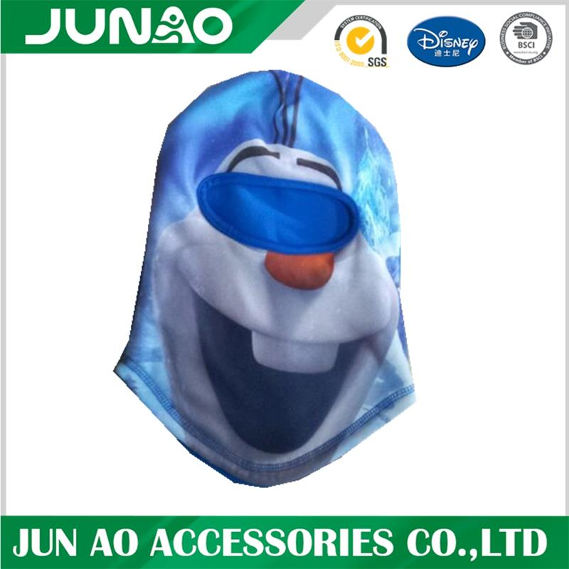 Baby Style With Sublimation Printing Method