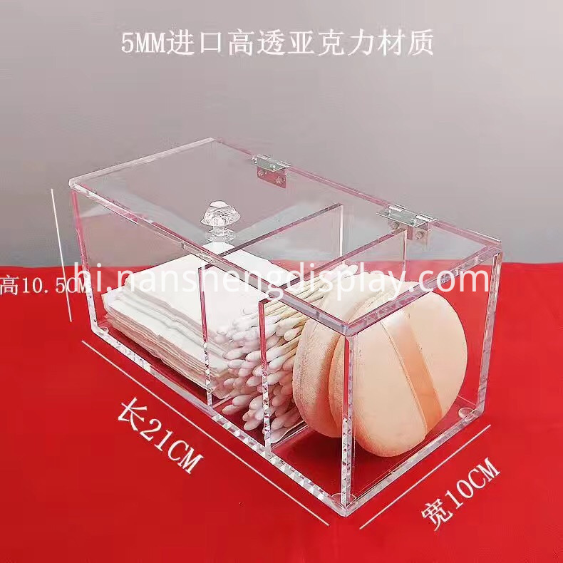 Acrylic Cosmetic Storage Boxes
