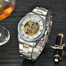 wholesale custom make crystals skeleton mens watch