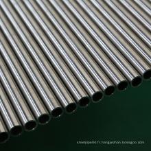 Tuyau tube recuit brillant S32205