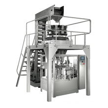 Rotary Pouch Packing Machine For Banana Potato Chips