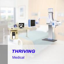 Система высокочастотной цифровой рентгенографии