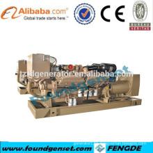 Famous manufacturer MWM 500kw deutz marine generator with ABS,BV,DNV,CCS