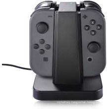 Portable 4 in1 Charger Dock for Nintendo Switch