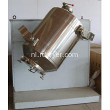 SYH Series High Efficiency Dry Powder Mixing Machine