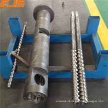 PVC recycling HDPE PE plastic machine screws barrels
