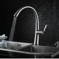 New Model Pull out Kitchen Sink Tap