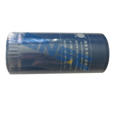 SHACMAN SINOTRUCK AUMAN oil filter 61000070005H