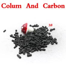 Columna a base de carbón Pellet de carbón activado Precio por tonelada de tratamiento de agua