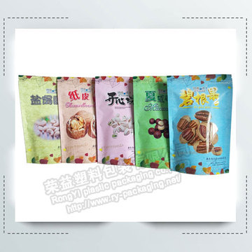 Factory Price Colorful Plastic Packaging Bags