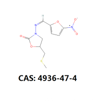 Nifuratel API Nifuratel Intermediates cas 4936-47-4