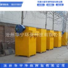 Colectores de polvo para mina / cal / química / fábrica farmacéutica, colector de polvo de pulso de bolsa