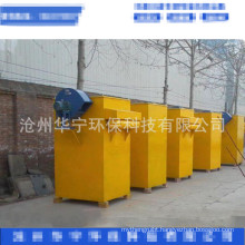 Dust collectors for mine/lime/chemical/pharmaceutical factory, baghouse pulse dust collector